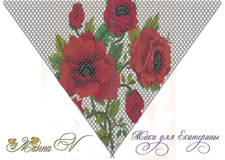 Схема маки для Екатерины.jpg / Облако Mail.Ru