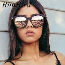 Runbird 2017 new estilo oversize cat eye sunglasses mulheres moda verão tamanho grande moldura de espelho óculos de sol feminino oculos uv400 741(China (Mainland))