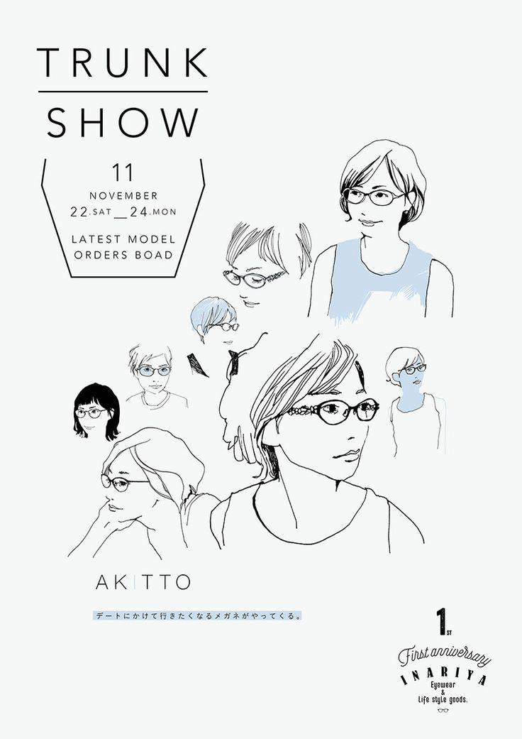 イナリヤ 1周年イベント AKITTO TRUNKSHOW ポスター - WORKS | TRUNK
