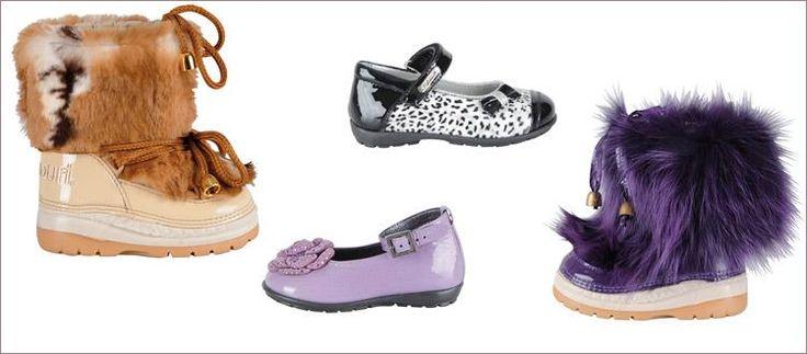 Missouri итальянская детская обувь