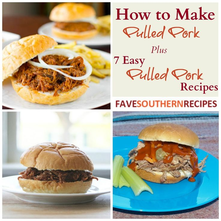 How to Make Pulled Pork, Plus 7 Easy Pulled Pork Recipes | FaveSouthernRecipes.com