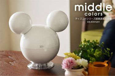 Gizmine - Middle Colors Humidifier Disney Series