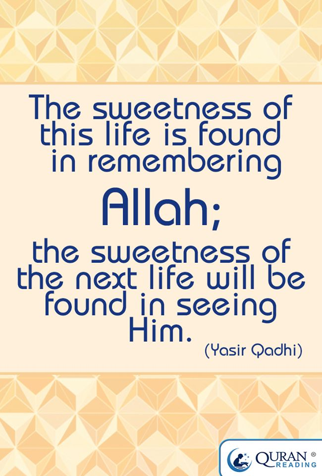 Ya Allah, grant me seeing you after life.
