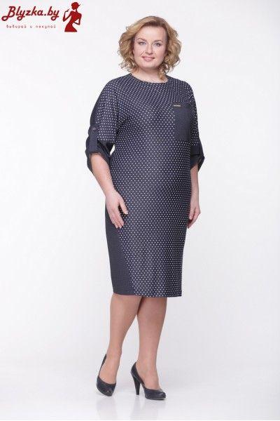 Платье женское N-1366