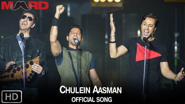 Official: Chulein Aasman - Salim-Sulaiman & Farhan Akhtar. MARD - HWGO I...