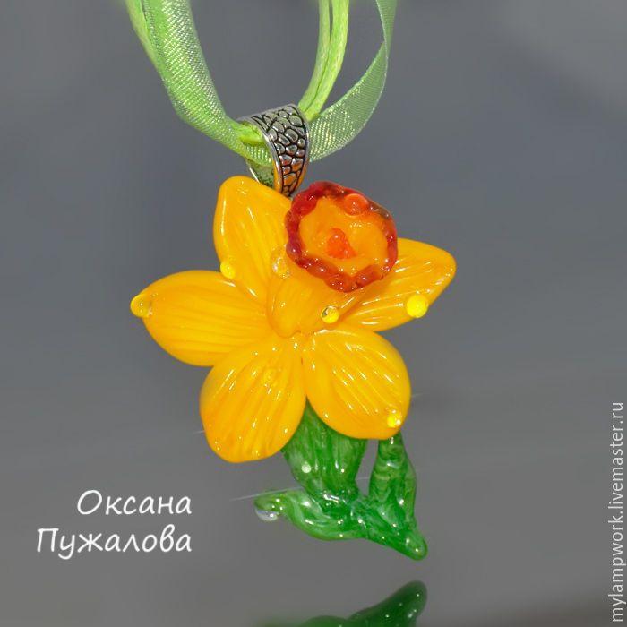 Нарцисс кулон цветок, подвеска из стекла, подарок на 8 марта - Оксана Пужалова, браслеты, серьги - Ярмарка Мастеров http://www.livemaster.ru/item/13509918-ukrasheniya-nartsiss-kulon-tsvetok-podveska