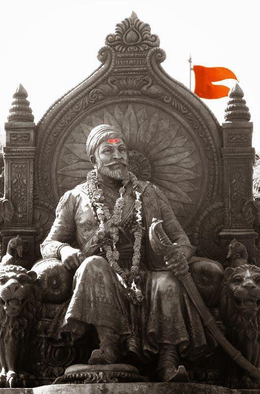 short essay on chhatrapati shivaji maharaj Chhatrapati shivaji maharaj (1627-1680) shivaji was born of a maratha family in 1627 ad shivaji was however prepared with a short knife under his palm.