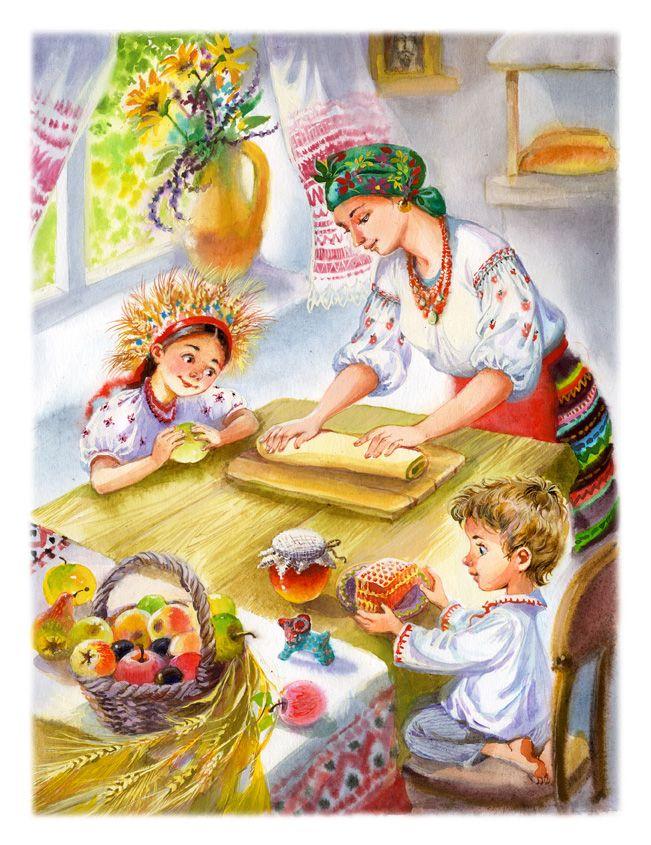 Закревская-Аникина Наталия| Иллюстрация Спаса.