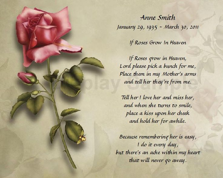 Mothers Day Quotes From Daughter In Law Poem For Loss Of Mothe...