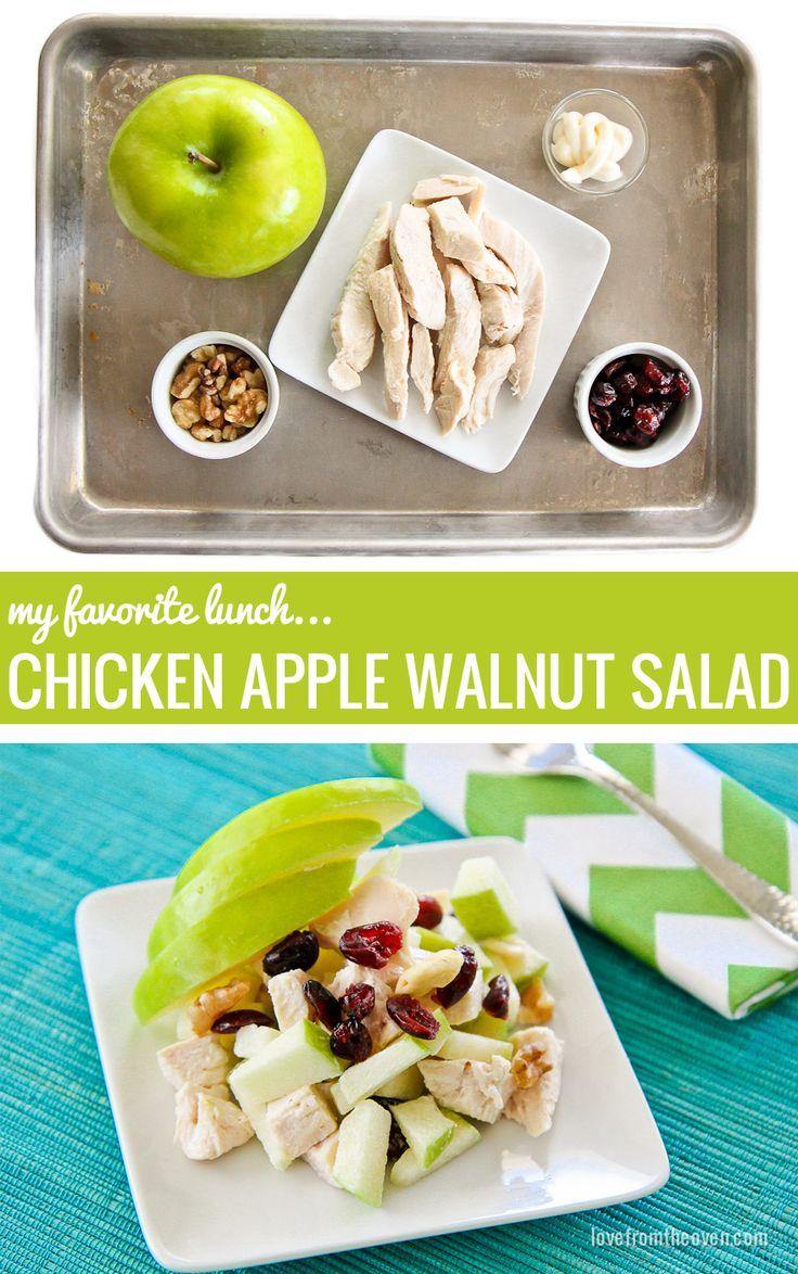 Chicken Apple Walnut Salad - My favorite lunch