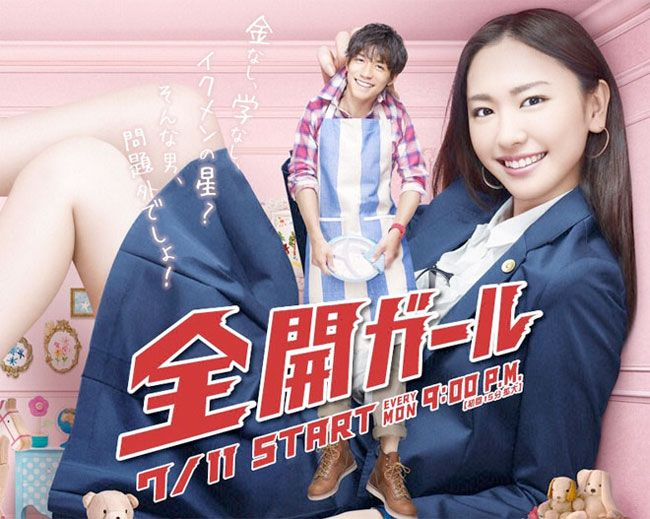 25 Best DramAsian! Images On Pinterest Japanese Drama, Drama   Babysitting  Duties  Babysitting Duties