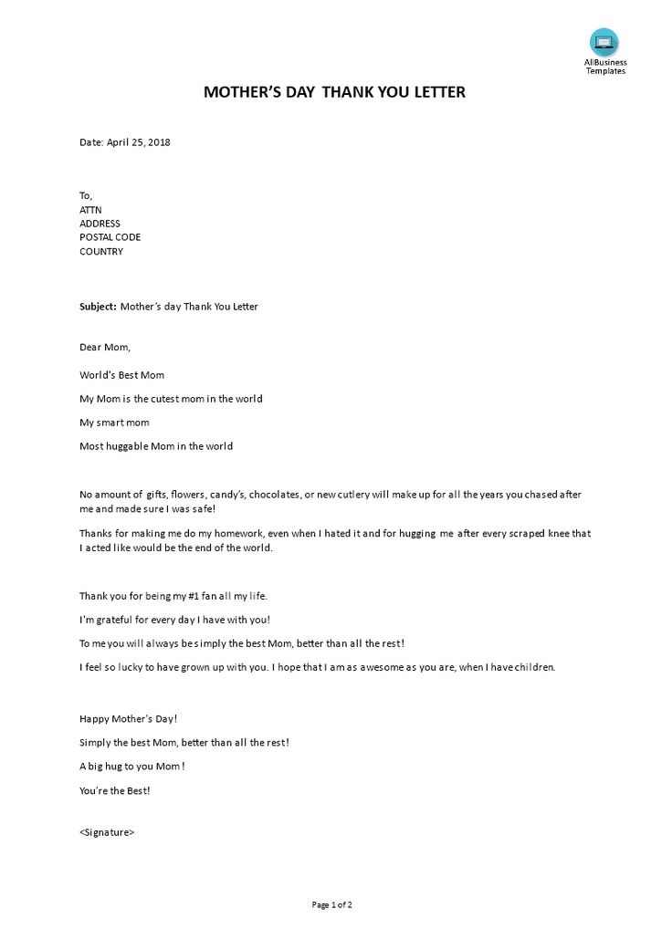 Mothers Day Thank You Letter - How to draft a proper Mothers Day Thank You Letter letter? Download this kind Mothers Day Thank You Letter template now!
