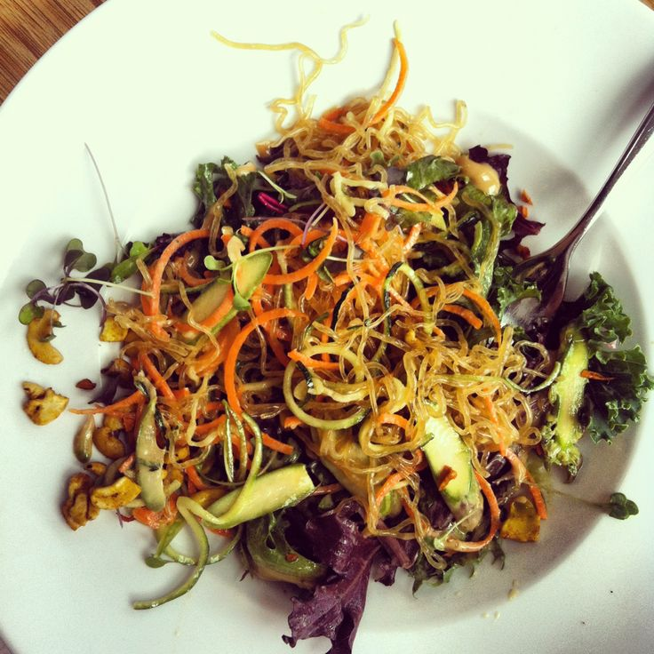 LUNCH DECONSTRUCTED. sesame kelp noodles. curried cashews. shiso.