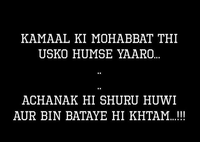 Kamaal ki Mohabbat thi