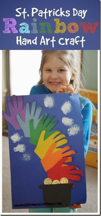 ST. Patricks Day Rainbow Hand Art Craft - This is such a cute craft for toddler, preschool and Kindergarten age kids. by anne