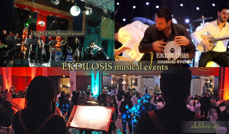 Η συνεχής παρουσία της εταιρείας EKDILOSIS event production στο χώρο της μουσικής εκδήλωσης και γενικά του θεάματος τα τελευταία είκοσι πέντε χρόνια,της επιτρέπει να ανταποκρίνεται ιδανικά στις συνθήκες της εποχής,σχεδιάζοντας και διοργανώνοντας εκδηλώσεις πρωτότυπες,έχοντας πάντα πολλούς και καλούς καλλιτέχνες στην διάθεση της,με σωστές μουσικές ισορροπίες,με προτάσεις όπου οι υπηρεσίες τους είναι ευέλικτες και οικονομικά προσιτές.
