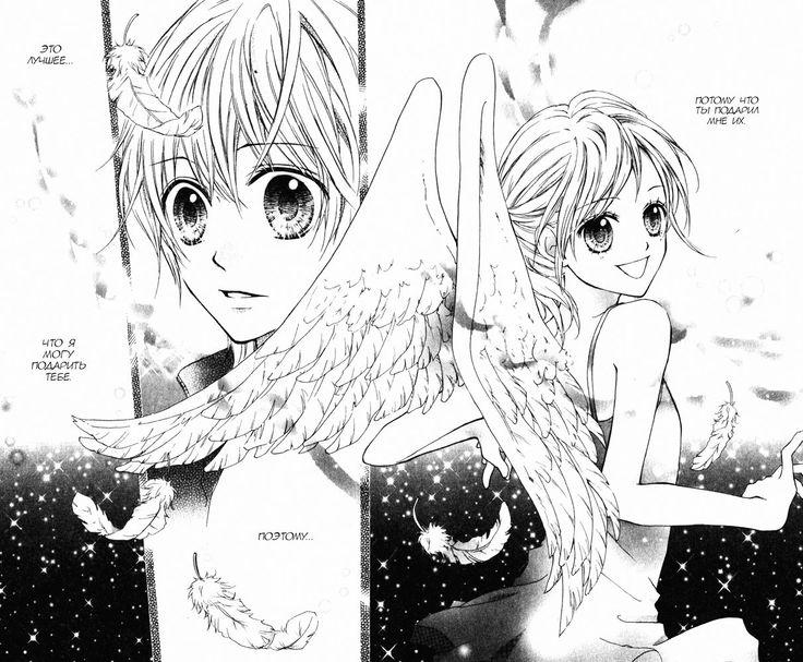 Чтение манги Сладкое 16-летие 1 - 2 Ледяное сверкание - самые свежие переводы. Read manga online! - ReadManga.me
