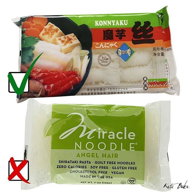 I'm currently addicted to shirataki (konjac) noodles, the perfect alternative to high-carb fat ass pasta. Low in carbs and calories. Don't buy the ''Miracle Noodles'' brand though because they're a rip-off at $4.95 a pack. I buy mine from the local Asian grocery store for $1.25 a pack. #keto #ketodiet #ketogenic #ketogenicdiet #ketorecipes #ketopasta #lowcarb #ketosis #ketones #ketobabe #ketobaberocks #burnfatnotcarbs #carbskill #lchf #diet
