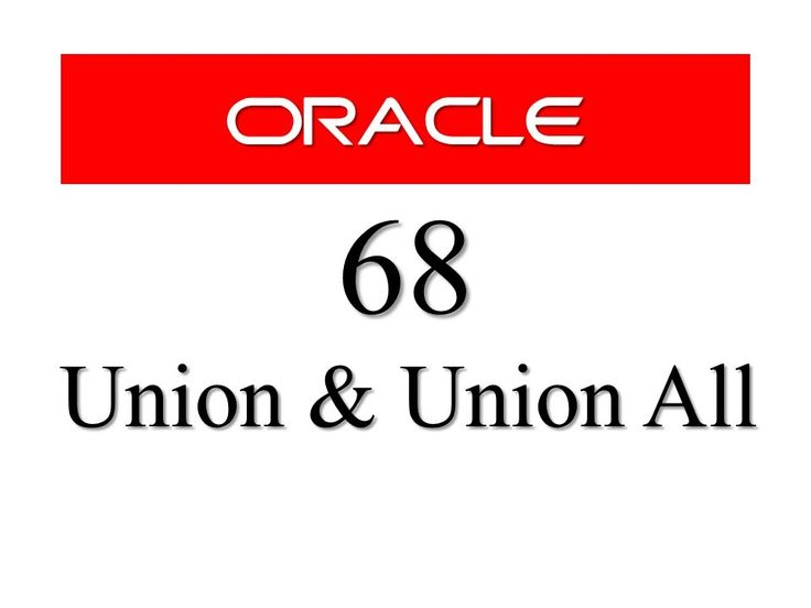 Its been a very long time since I am planning for this tutorial, finally I did it today. So here is the SQL tutorial on Union and Union All set Operator In Oracle Database. Don't forget to Like like emoticon and Share smile emoticon the video as well as this post. Enjoy