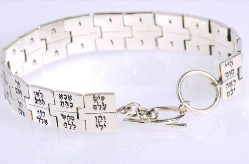 69 HEBREW NAME FOR LION OF GOD, FOR LION NAME GOD OF HEBREW