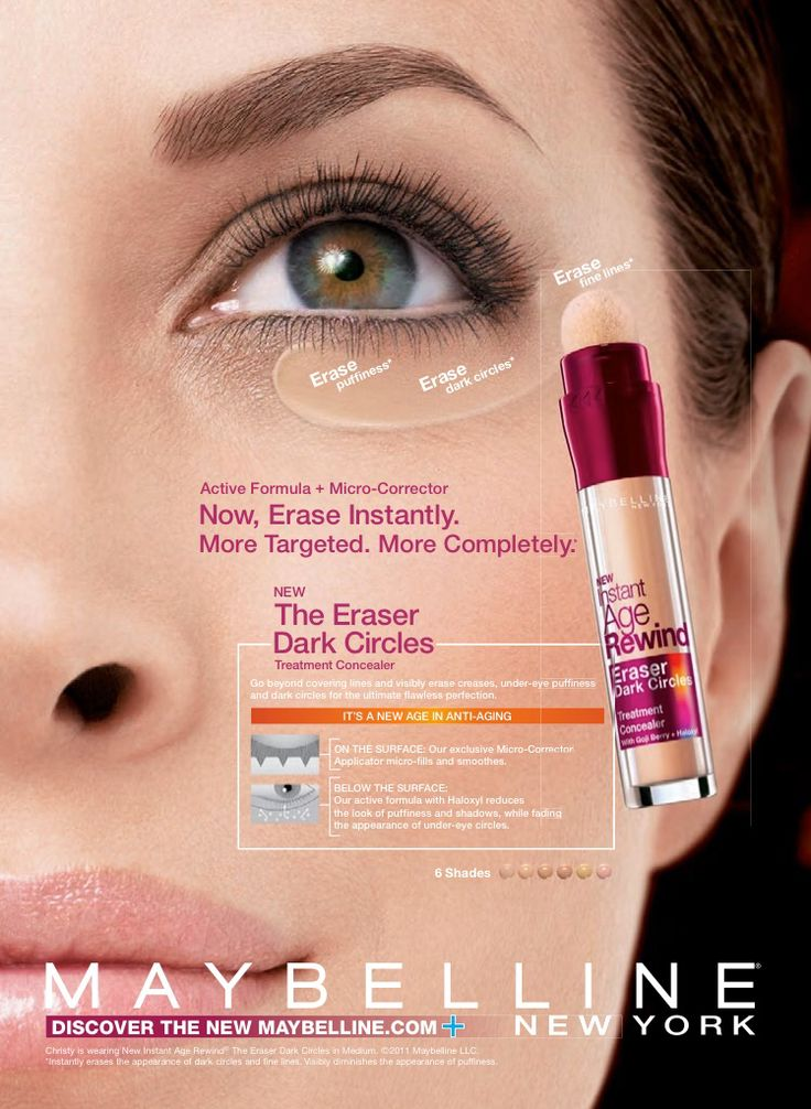 Maybelline Cosmetic Advertising  Nice boxes