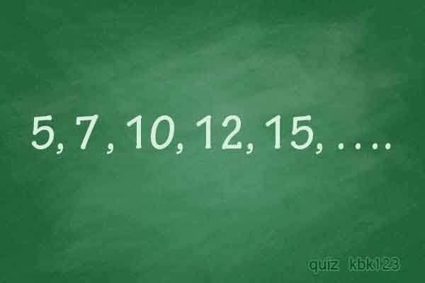 Contoh Soal Dan Jawaban Psikotes Deret Matematika - Peranti Guru