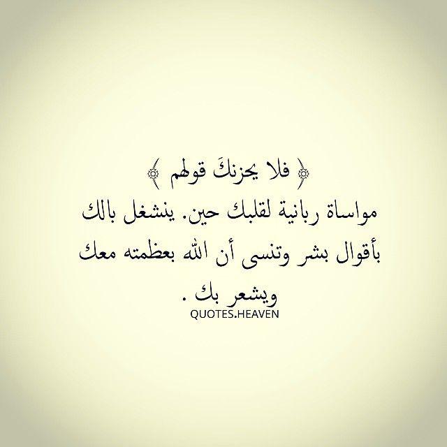 استغفرك ربــي ...|
