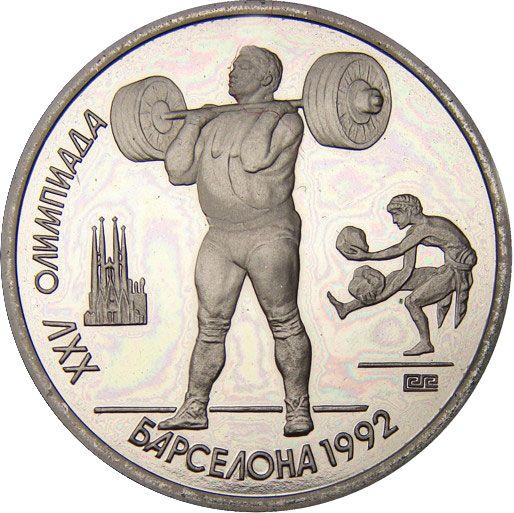 XXV летние Олимпийские игры. Барселона 1992