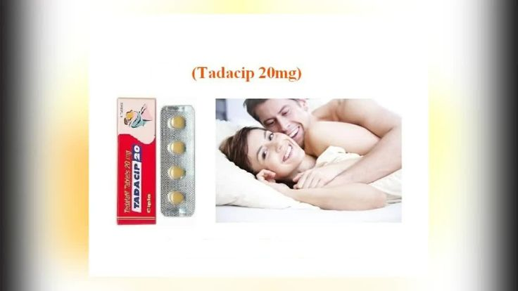 Buy Tadacip and you get a highly effective medicine for curing erectile dysfunction and difficulties with potency.