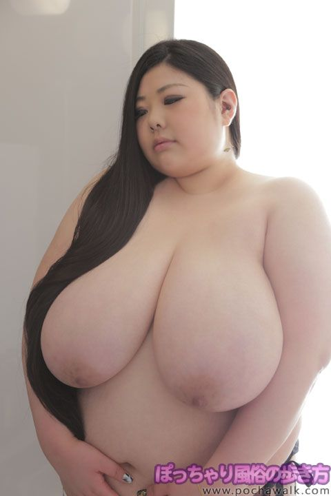 Think, Nude sexy fat asia women