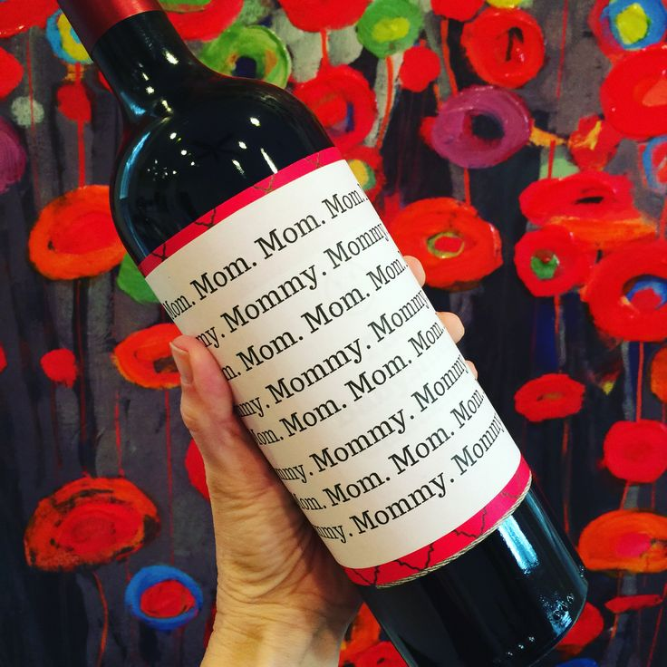 The best wine label printables ever! Honest wine labels for moms on etsy! They make the funniest and most useful gifts for your mom friends.