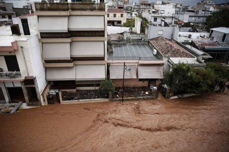 Πως μπορούμε να βοηθήσουμε τους πλημμυροπαθείς;