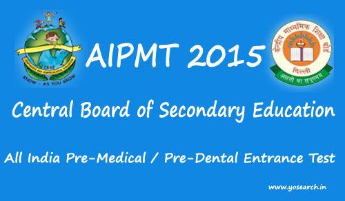 AIPMT 2015