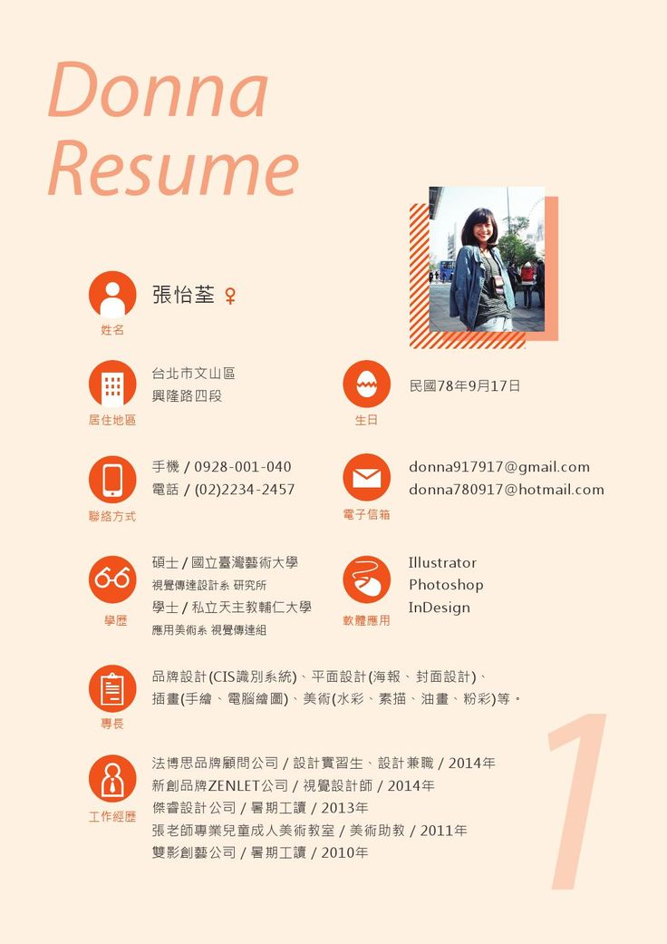 17 Best images about Resume on Pinterest Infographic resume - resume en espanol