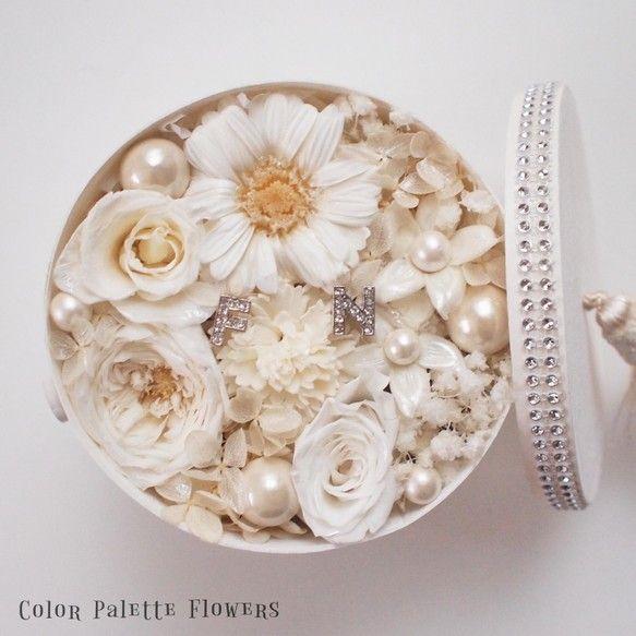 Bridal Coffret Collection/White Pearl