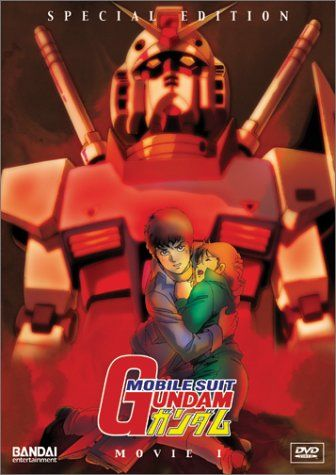 Mobile Suit Gundam – Movie I  http://www.videoonlinestore.com/mobile-suit-gundam-movie-i/