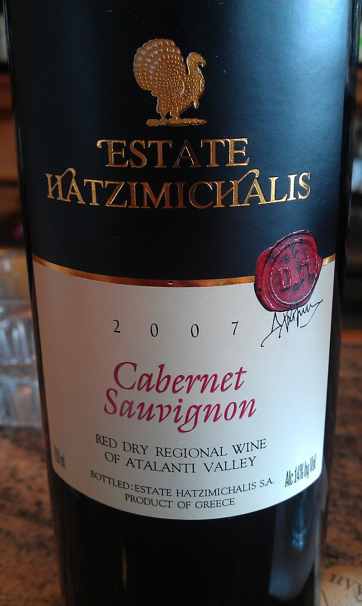 Hatzimichalis Greek WIne  I brought some home from Greece... If only I had some more!