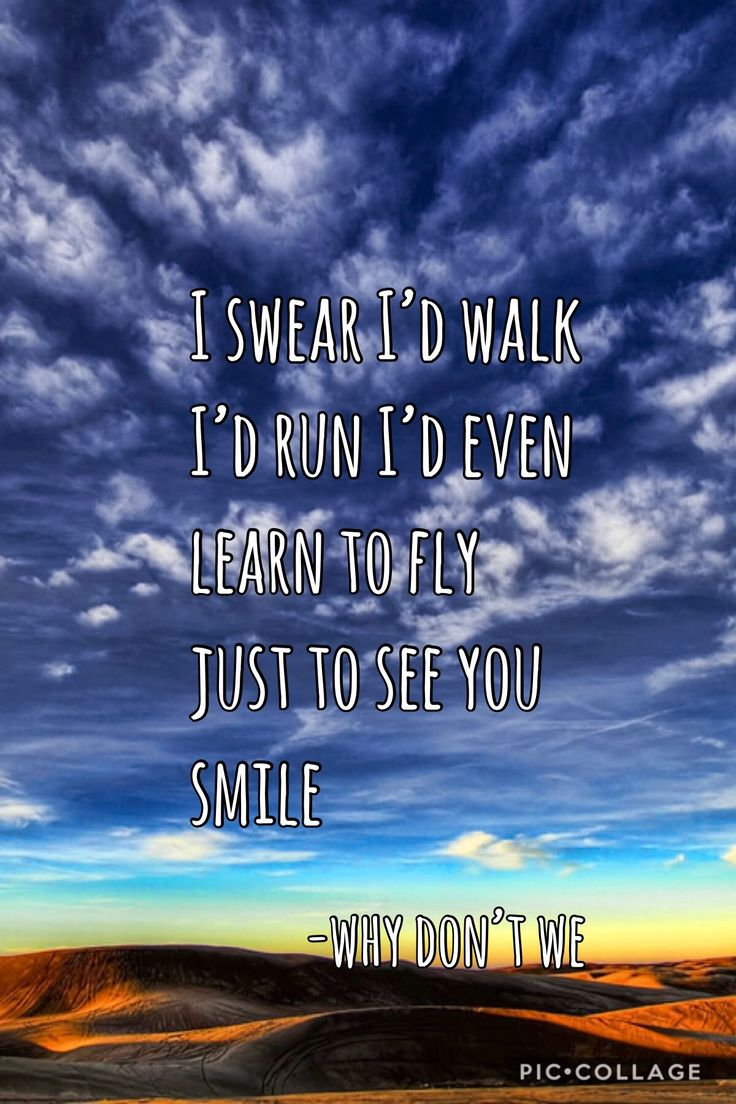 Just Want To See You Smile Quotes Hey I Wanted To Tell You