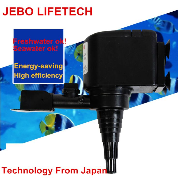 JEBO LIFETECH New Aquarium Submersible Pump 30W Aquarium Pump Aquarium Fish For The Water Pump High Lift High Flow AP2500 #Affiliate
