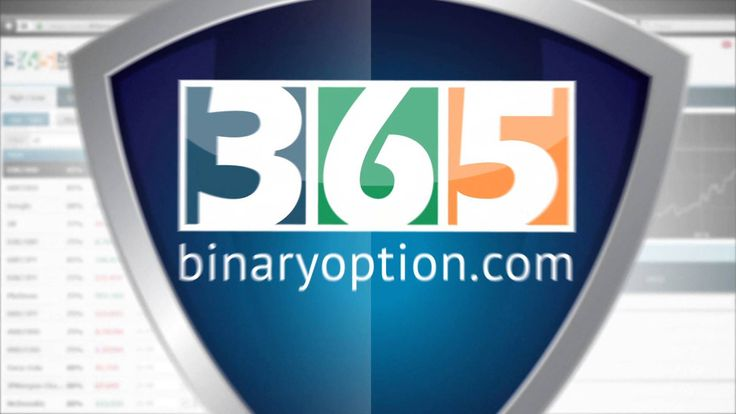 How to trade with Binary Options.
