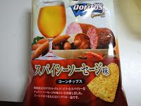 Doritos  Gourmet Sausage - Japan
