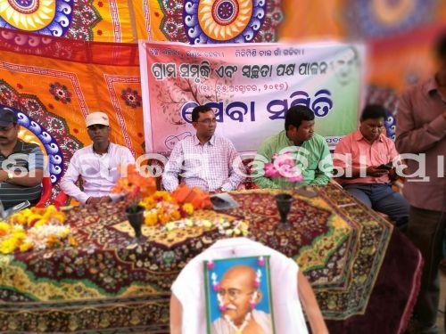 Prime Odisha News : ସେବା ସମିତି ପକ୍ଷରୁ ଚିକଲପଦର ଠାରେ ଗ୍ରାମ ସମୃଦ୍ଧି ଓ ସ୍ୱଚ୍ଛତା ପକ୍ଷ ପାଳନ