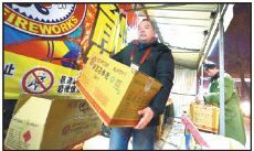 Firework sales drop for sixth year in a row