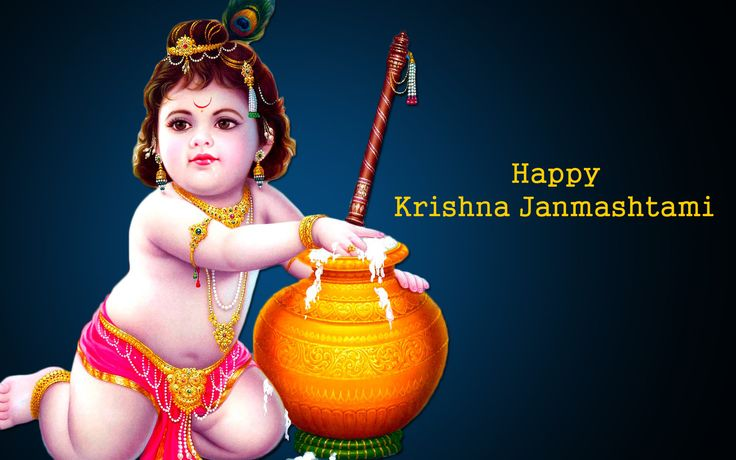 Picture of Bal Krishna Eating Makhan for Happy Janmashtami HD Wallpaper with Text