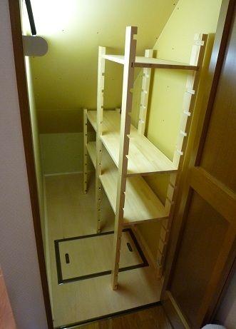 我が家のDIY 】 開けたくなる 階段下収納 ♪ ( 住居 ) - にょんこの ... 収納箱なども使って、機能的に収納が完了しました