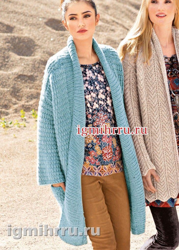 Теплое голубое пальто с карманами. Вязание спицами