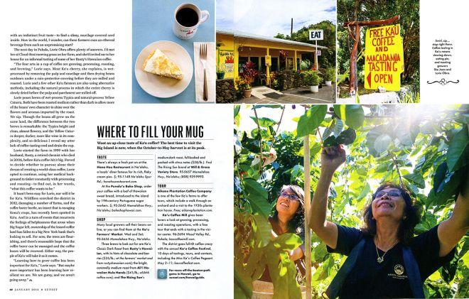Travel Photographer Susan Seubert photographs Ka'u Coffee in Hawaii for Sunset Magazine