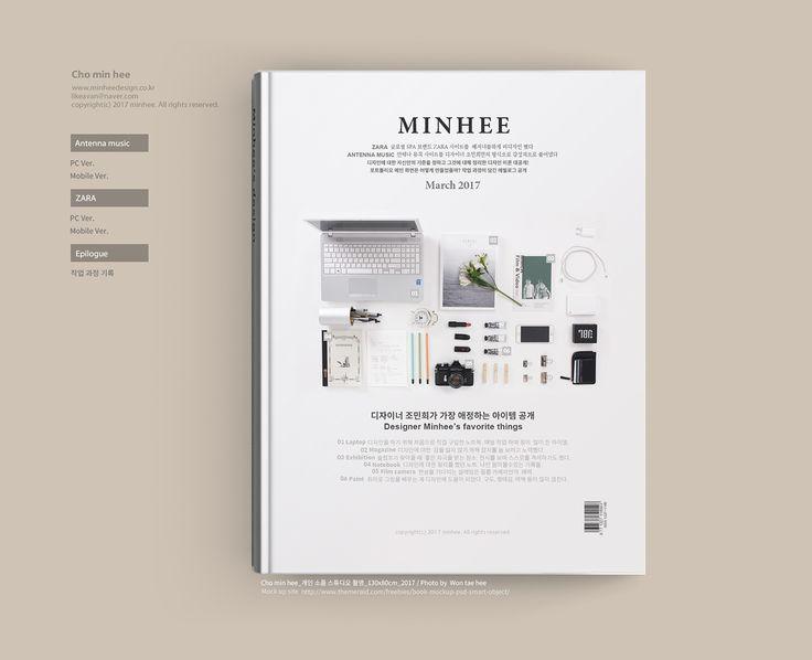 욱스웹디자인아카데미-Portfolio main design - Design - Cho-minhee on Behance