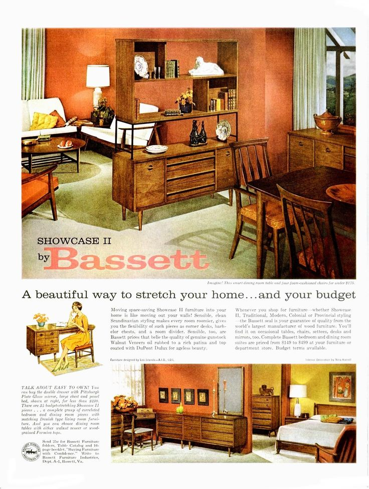 Bassett Showcase II Group By Leo Jiranek (1965)