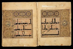 Fragment From Juz' 30 Of The Qur'an | The Aga Khan Museum: Arts of the Book: Manuscripts, Folios, Bindings - Seljuq, 11th century CE